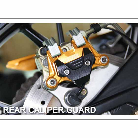 rear caliper guard